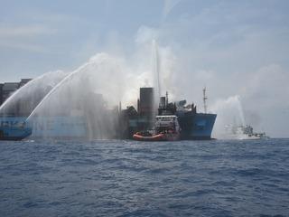 Image result for Maersk Honam